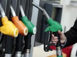 Cene nafte u padu svuda osim u Srbiji